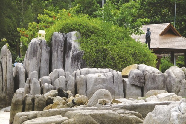 Rama Rock附近的景观