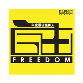 freedom_post