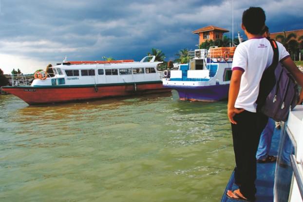 Anjung Batu码头
