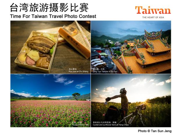 Taiwan_1