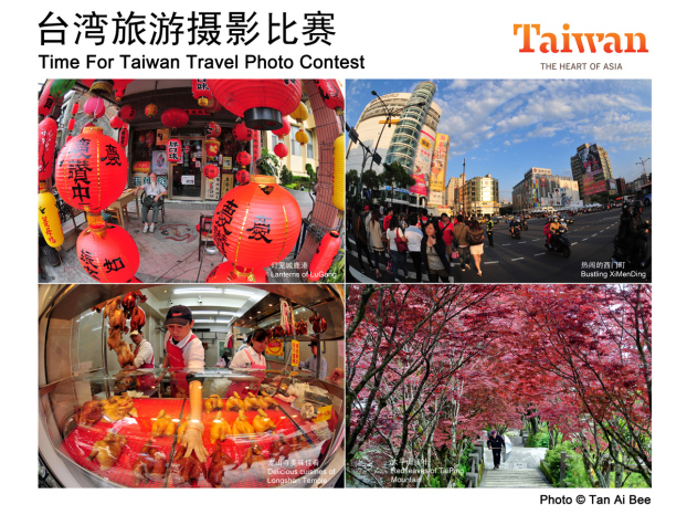 Taiwan_10