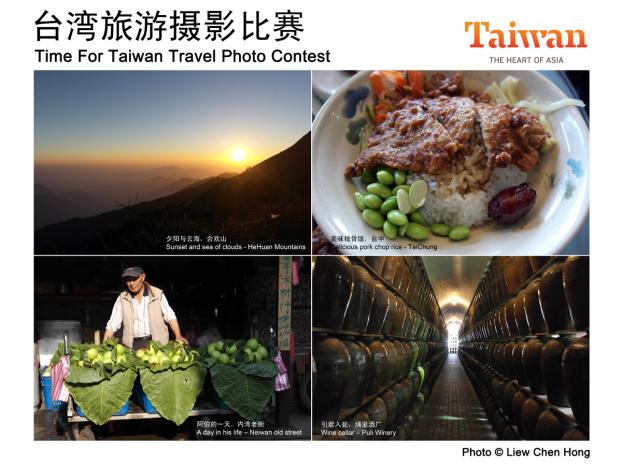 Taiwan_13