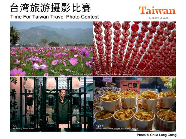 Taiwan_14