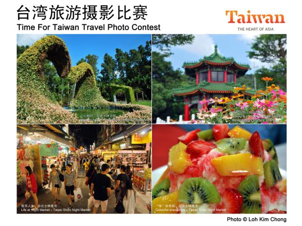 Taiwan_15