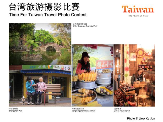 Taiwan_17