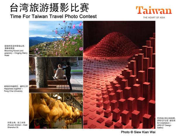 Taiwan_19