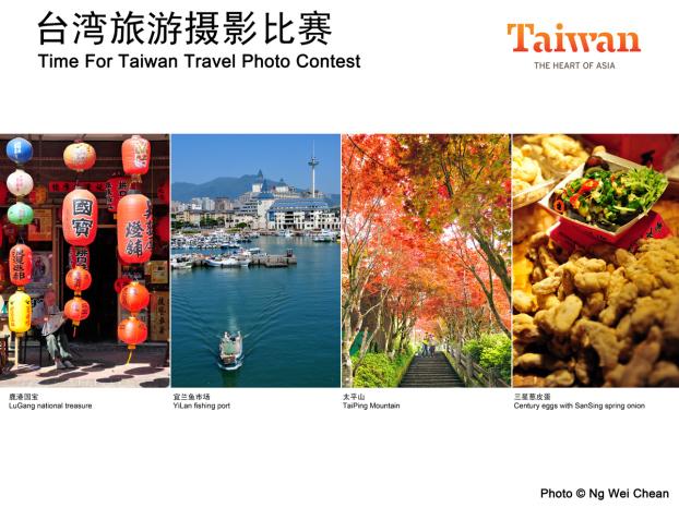 Taiwan_2