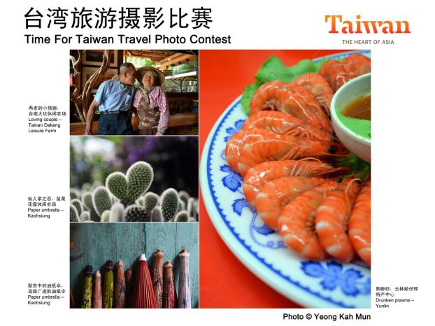 Taiwan_20