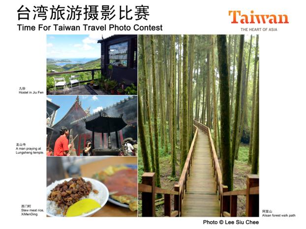 Taiwan_21