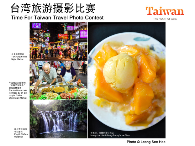 Taiwan_4