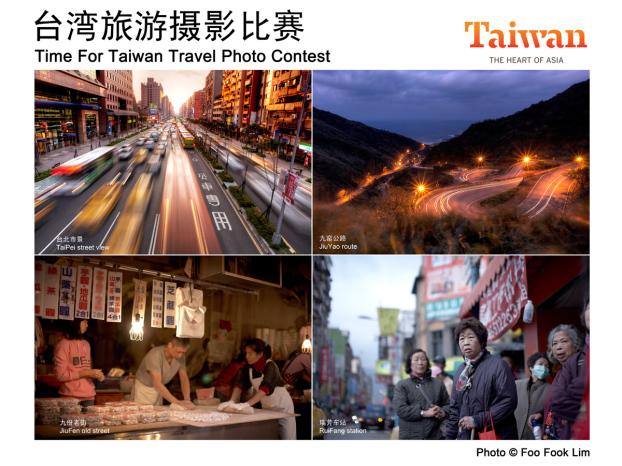Taiwan_5