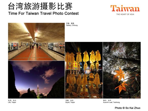 Taiwan_6