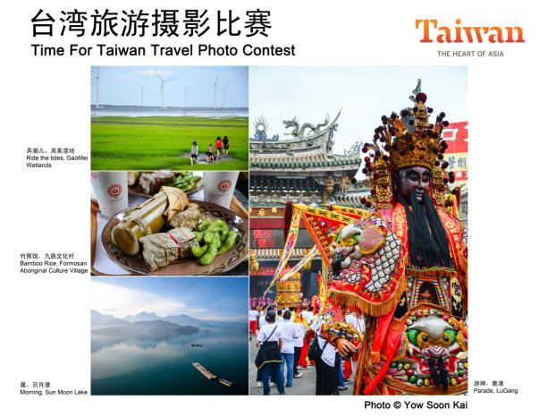 Taiwan_7