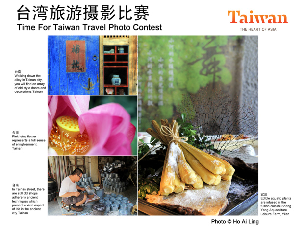 Taiwan_8