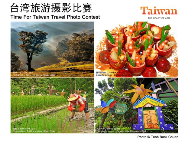 Taiwan_9