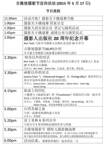 KLPF Preview program (R01)