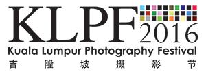 KLPF2016_logo