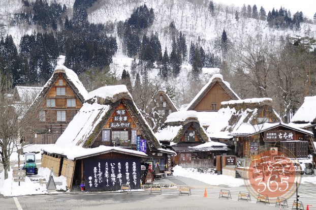 3_japan_shirakawa_go_chiewboonwangdsc8469